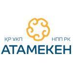 флип бук Алматы
